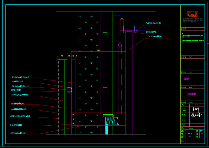 楼体发光字钢结构方案