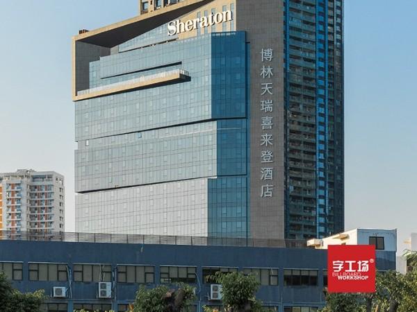 楼顶广告字的组成