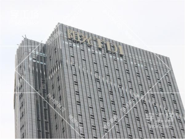 阳光TDI现代办公楼标识发光字工程