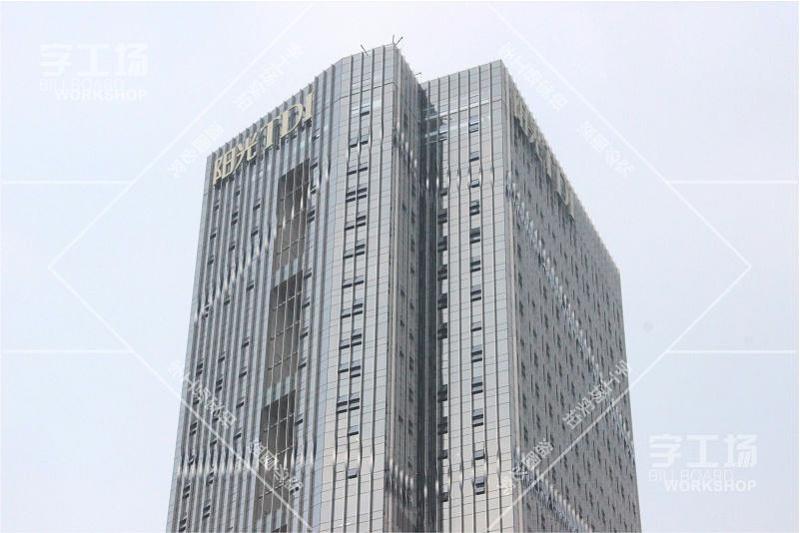 阳光TDI现代办公楼标识发光字工程4