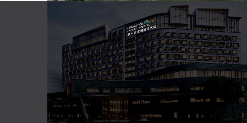 楼宇发光字设计方案3