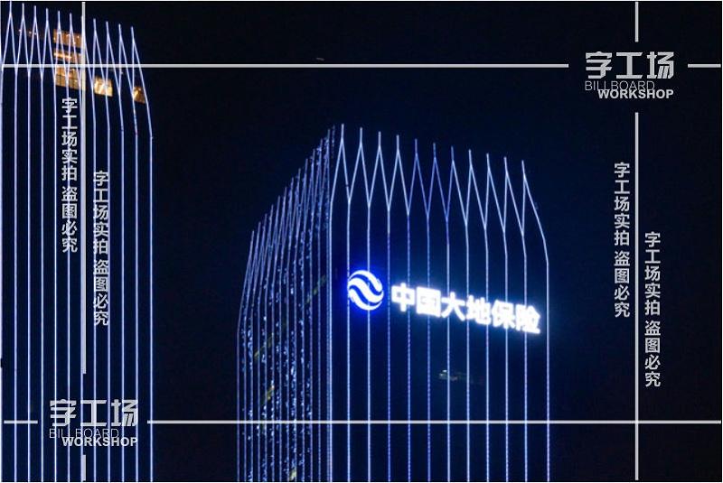楼宇发光字标识项目概况和人流导向分析