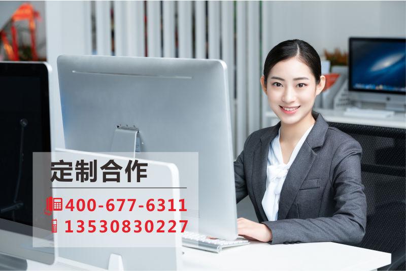 深圳市发光字安全性原则