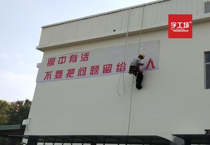 介绍企业楼顶广告字设计流程