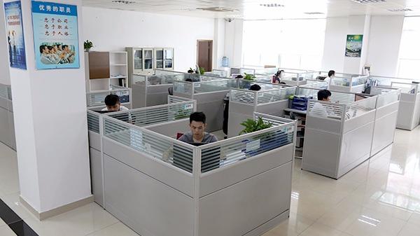 字工场办公室