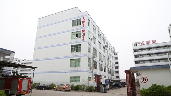 字工场公司大门