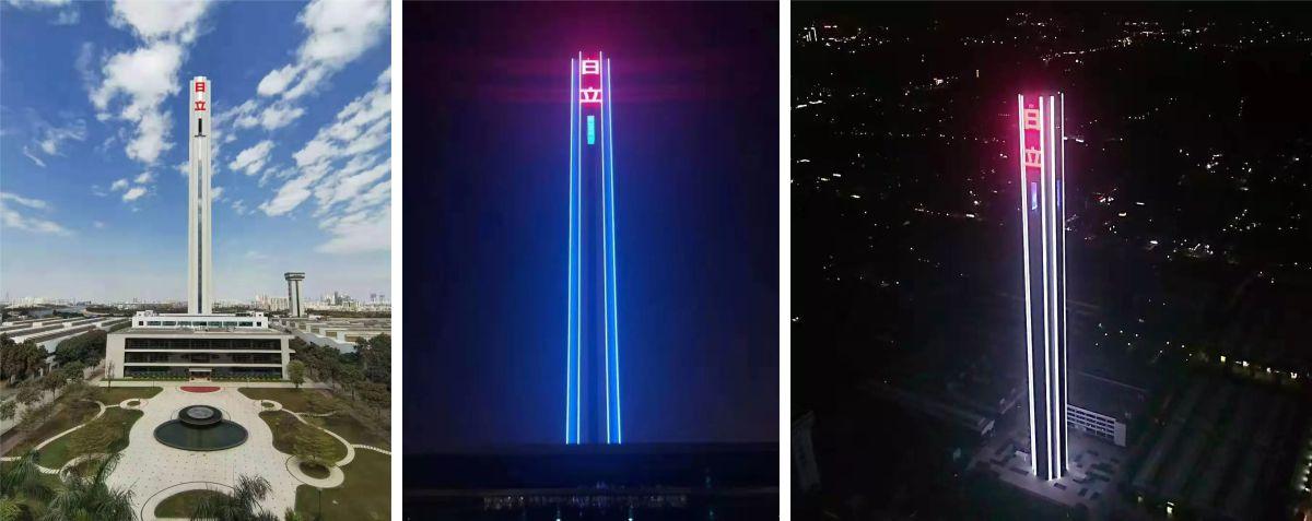 广州日立大厦楼体发光字工程案例