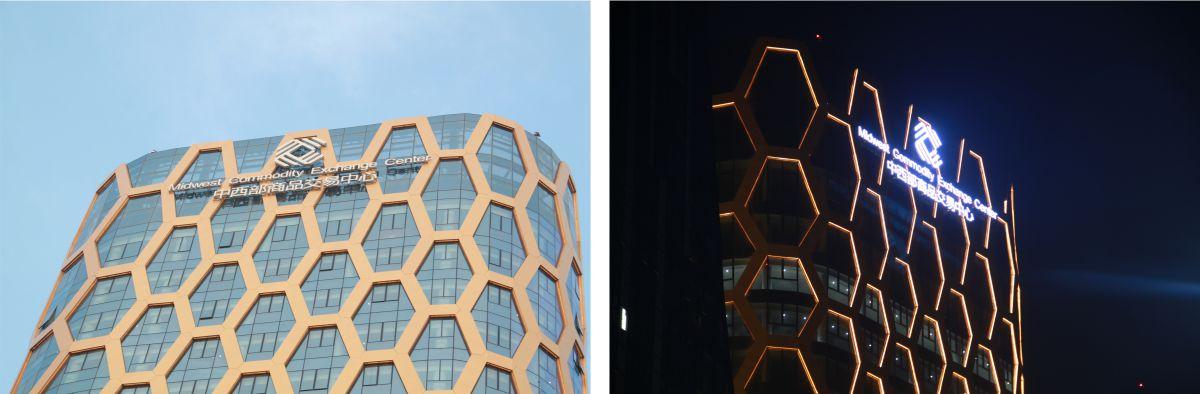 西安中西部交易中心商务大厦发光字工程