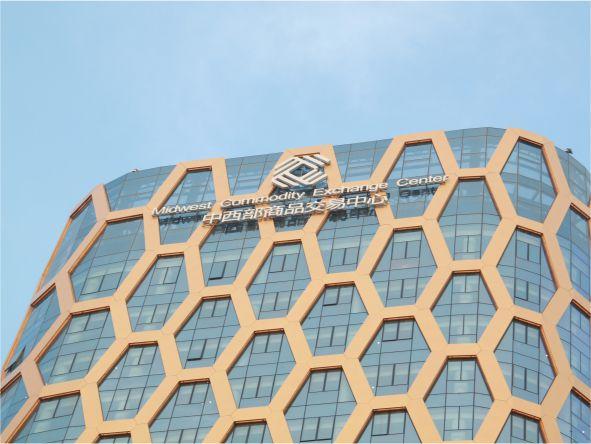 西安中西部交易中心楼体幕墙发光字工程案例