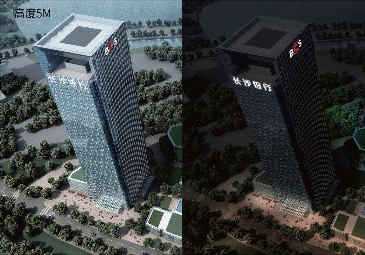 长沙银行总部大厦CBD写字楼发光字工程