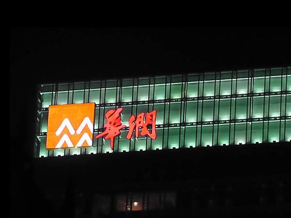南宁华润置地玻璃幕墙发光字工程案例