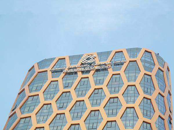 西安中西部交易中心楼体发光字工程案例