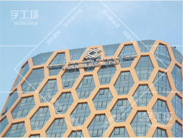 大楼楼顶标识发光字工程吊篮施工中的应急处理