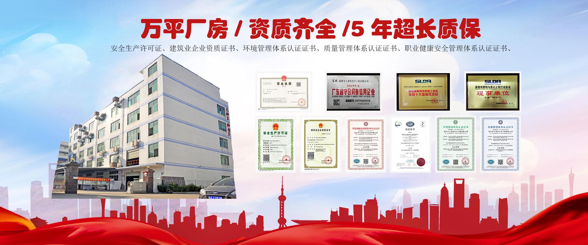 立足深圳 服务全国 占领每个城市至高的