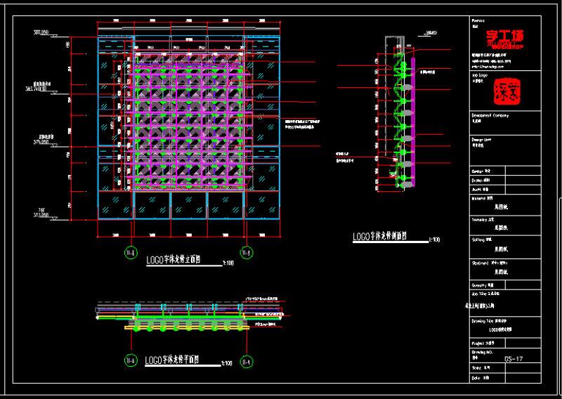 楼体发光字钢结构设计承载力