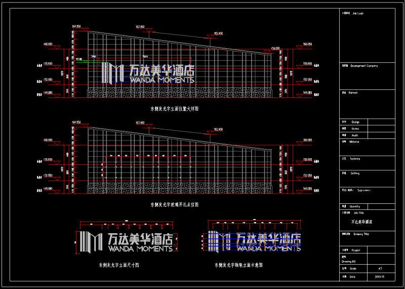 楼体发光字钢结构工程设计结构体系的选用与要求