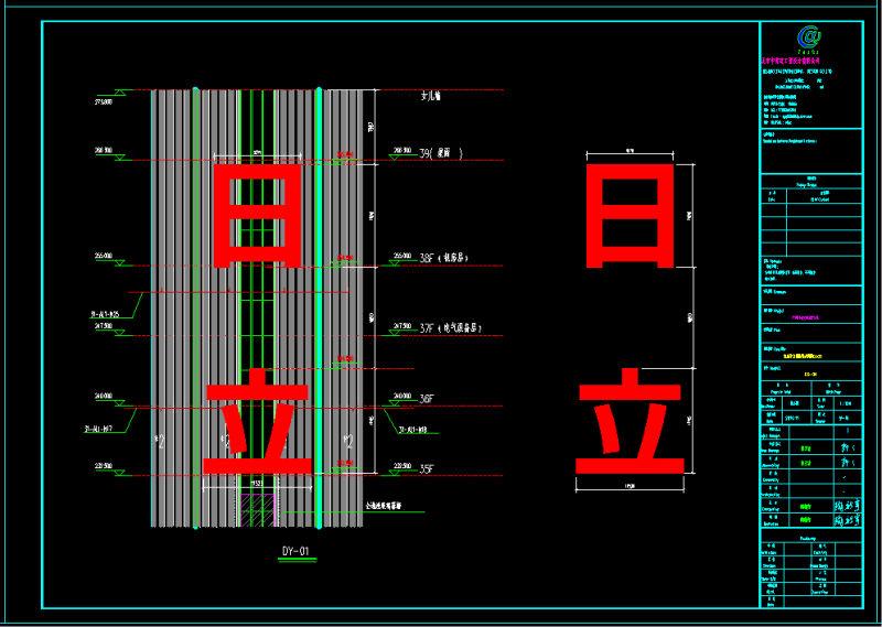 建筑发光字工程设计施工图现状和问题详情