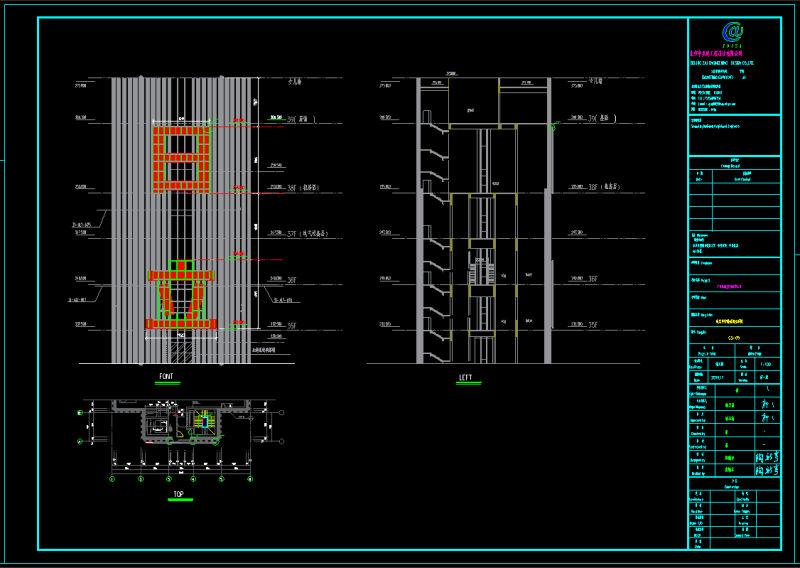 6个楼宇发光字工程施工图深化的基本要求