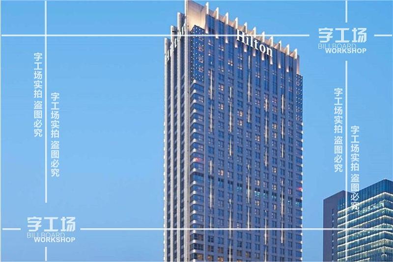 高楼标识与环境