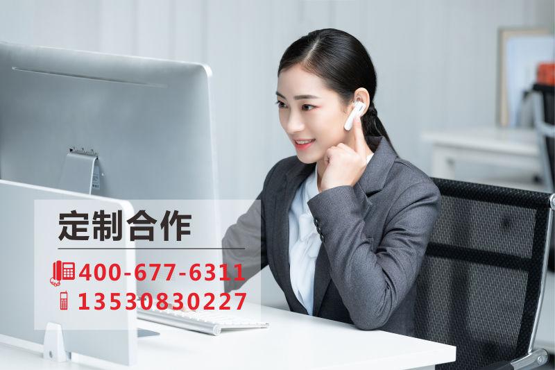 幕墙广告发光字项目服务建议书