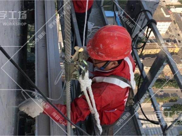 高空楼顶发光字施工安装作业人员的安全防护措施