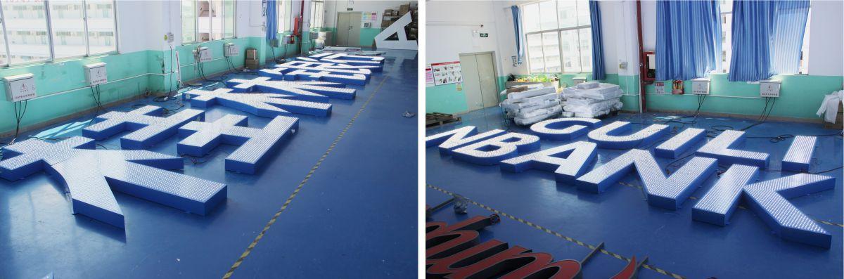 桂林银行CBD写字楼发光字工程案例