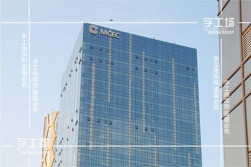 高层楼顶发光字设置细化和点位的设置要点