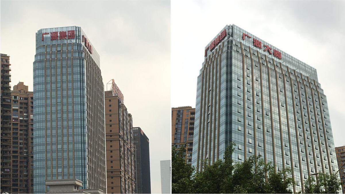 南宁广源集团地产楼宇发光字工程