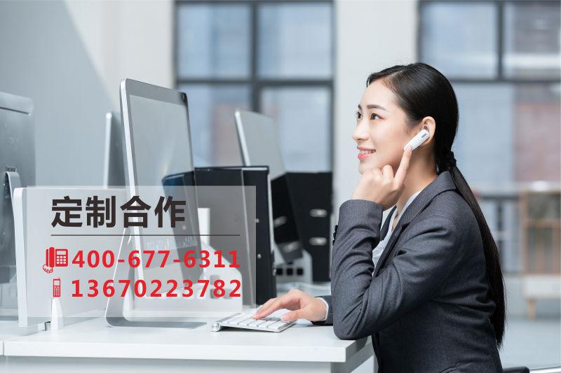 """楼体发光字安装施工作业安全巡查""""八必査"""""""