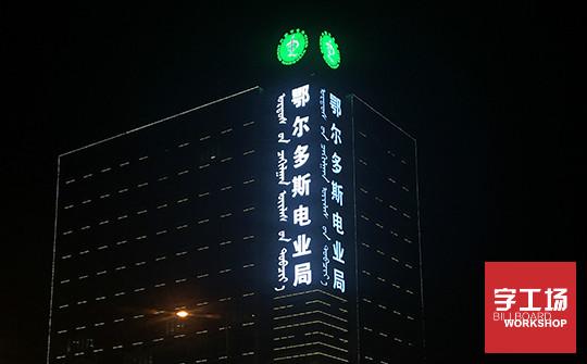 weixintupian_20170802094552