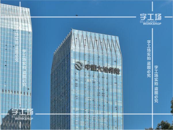 不锈钢办公楼标识造型设计与制造工艺