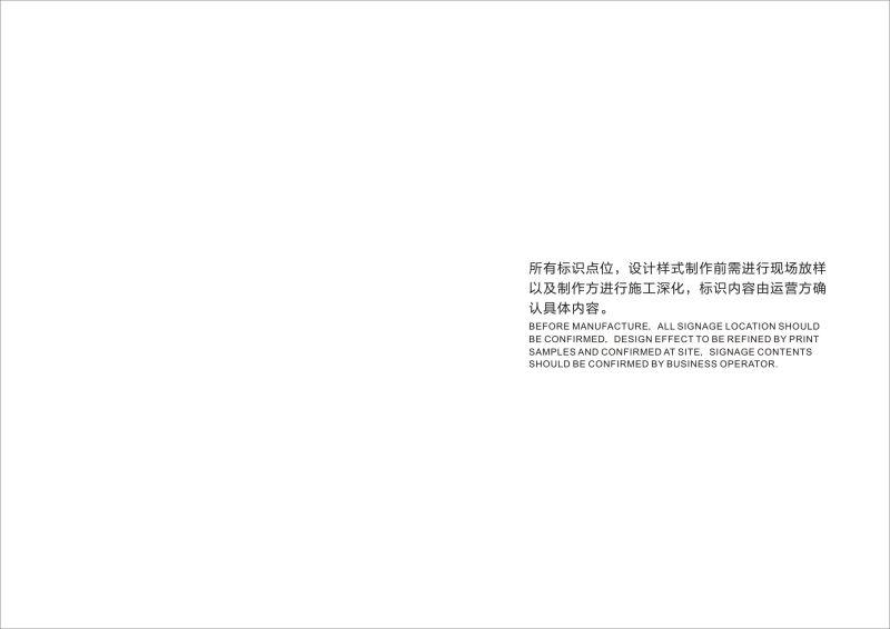 楼体发光字施工图纸-2